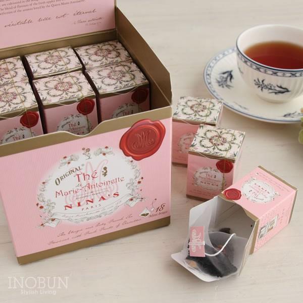 マリーアントワネットティー ブレンド 紅茶 ニナス NINAS ティーバッグボックス2