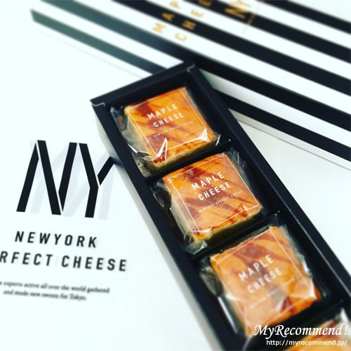 NYパーフェクトチーズ,メープルチーズ