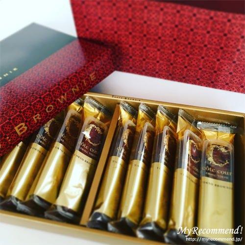 cotecour_tokyo-brownie_02