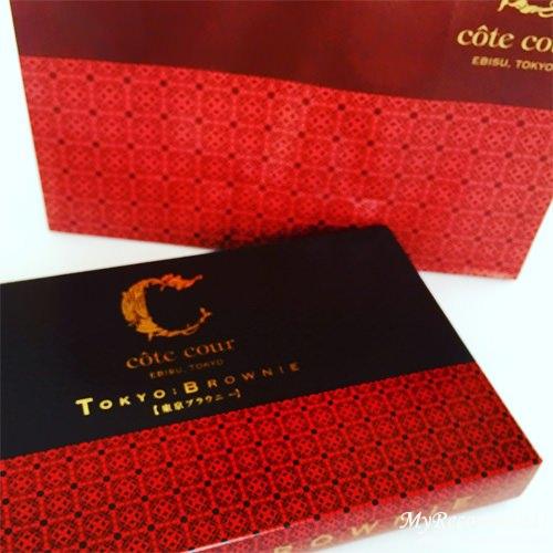 cotecour_tokyo-brownie_03