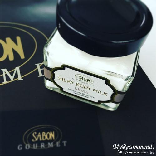 sabon_gourmet