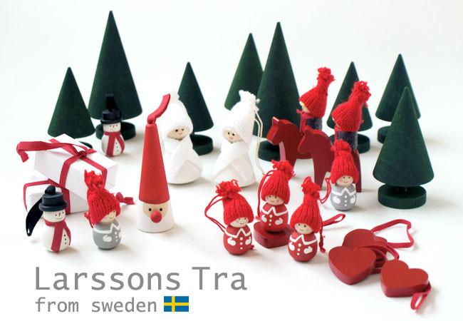 Larssons Tra社 ラッセントレー 木製オーナメント コーントムテ