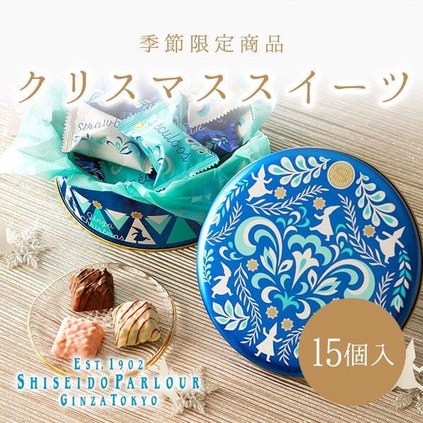 資生堂パーラー クリスマスお菓子2