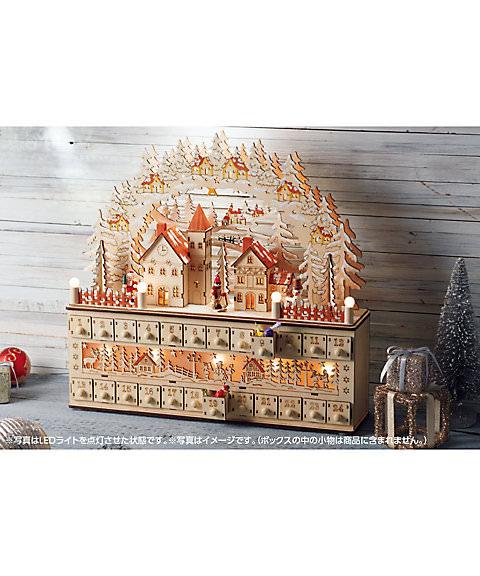 APJクリスマス クリスマスカレンダー