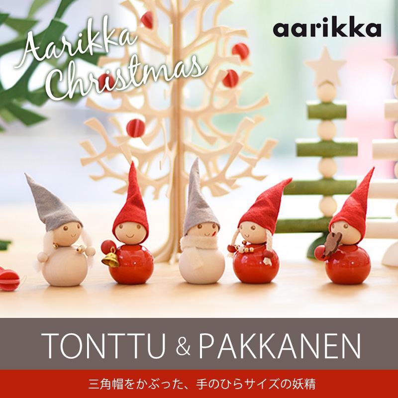 aarikka(アーリッカ)TONTTU