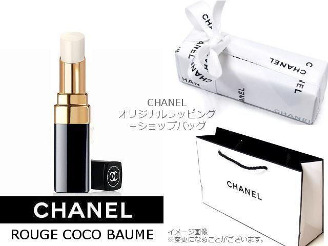 CHANEL ROUGE COCO BAUME シャネル リップクリーム