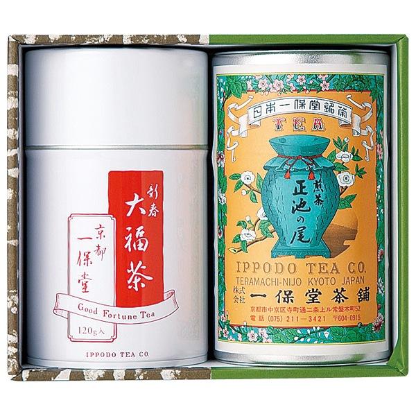 一保堂茶舖2