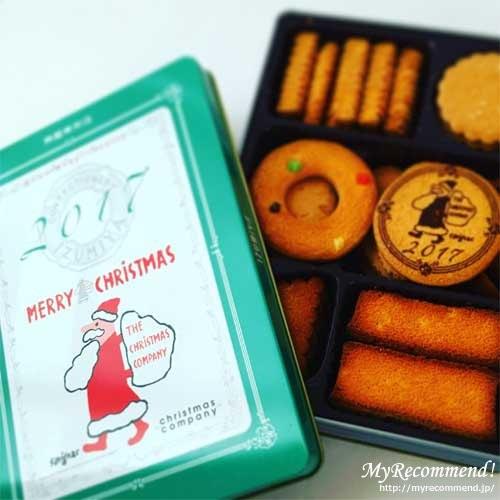 christmas_company_04