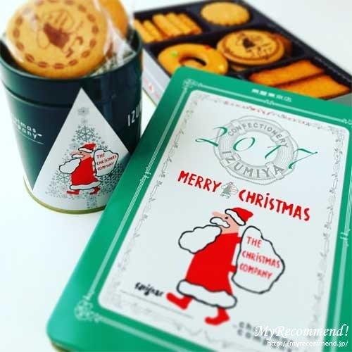 christmas_company_05