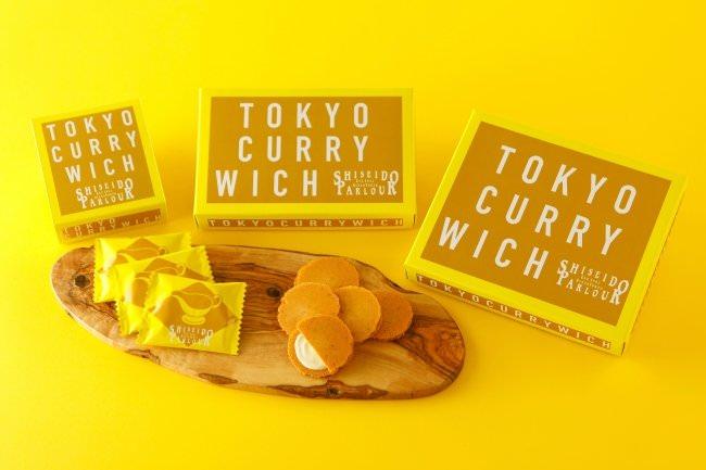 東京カリーウィッチ