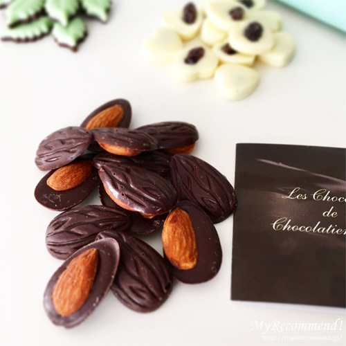 Chocolatier-Erica-Black-Almond