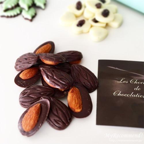 Chocolatier-Erica-Black-Almond