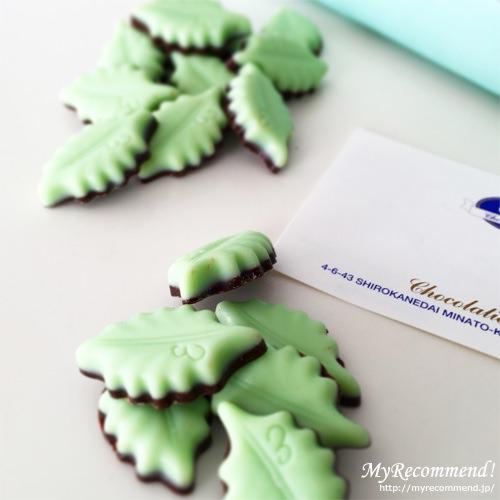 Chocolatier-Erica-Mint