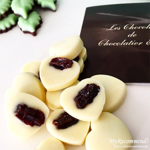 Chocolatier-Erica-Rum-Raisin