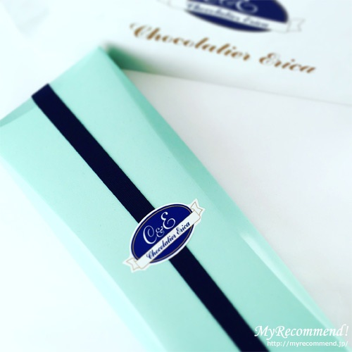ショコラティエ・エリカのチョコレート