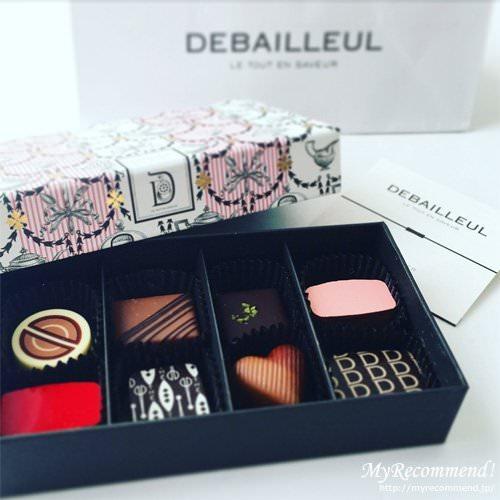 DEBAILLEUL_02