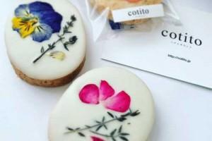 「cotito」のお花のクッキーが可愛い!花とお菓子のギフトにも