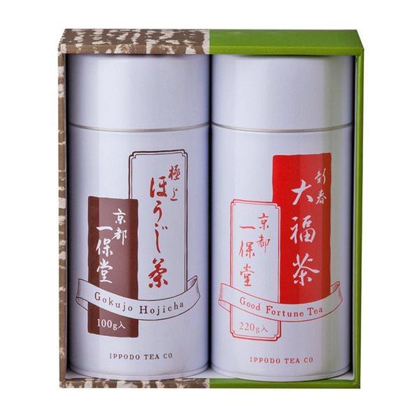 一保堂茶舗 新春大福茶