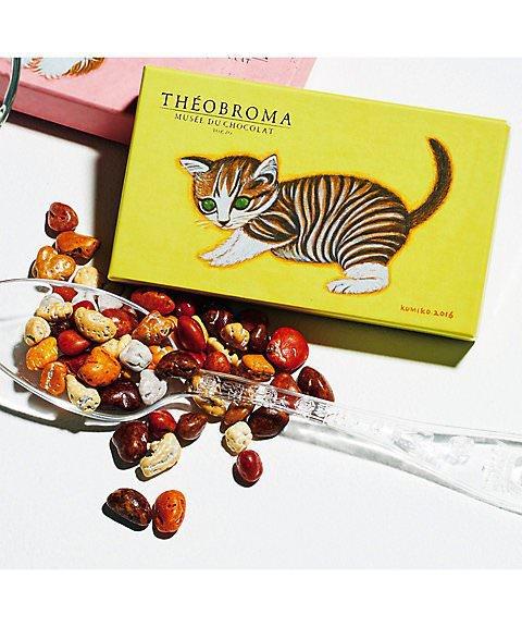 ミュゼ・ドゥ・ショコラ テオブロマ