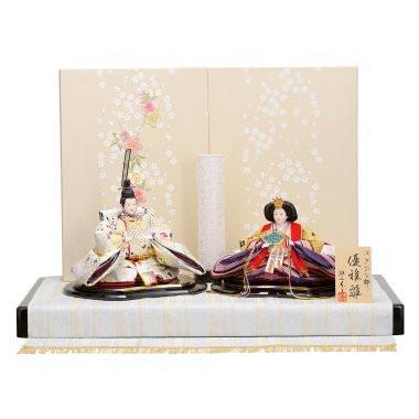 雛人形 東玉 コンパクト 親王飾り 白夢桜 (しろゆめざくら)
