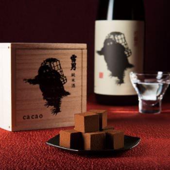 a ca o 雪男 純米酒 アロマ生チョコレート