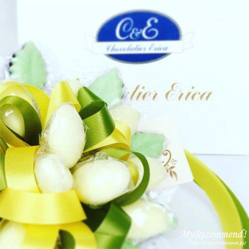 Chocolatier_Erica_04