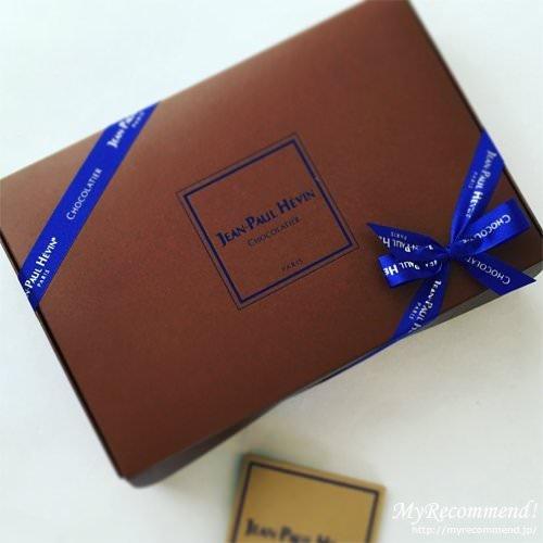ブランドの焼き菓子アソート