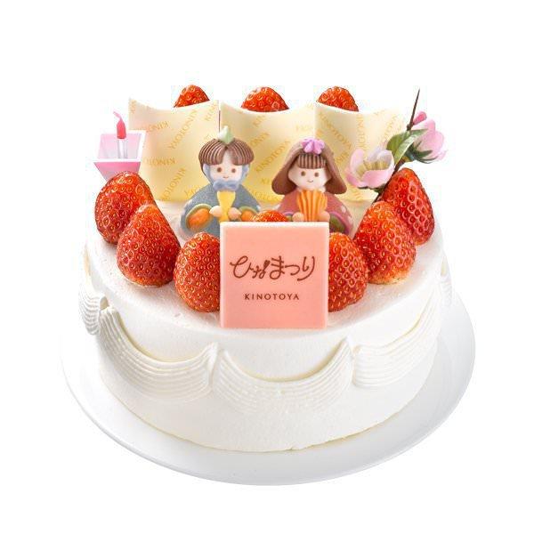 北海道 ひな祭りケーキ