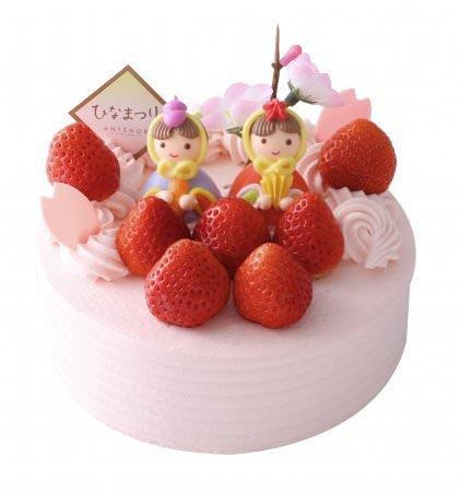 アンテノール ひなまつりケーキ