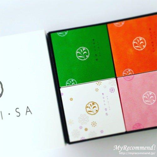 wabisa_02
