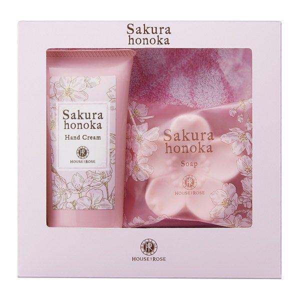 ハウス オブ ローゼ 桜ほの香 ハンドセット