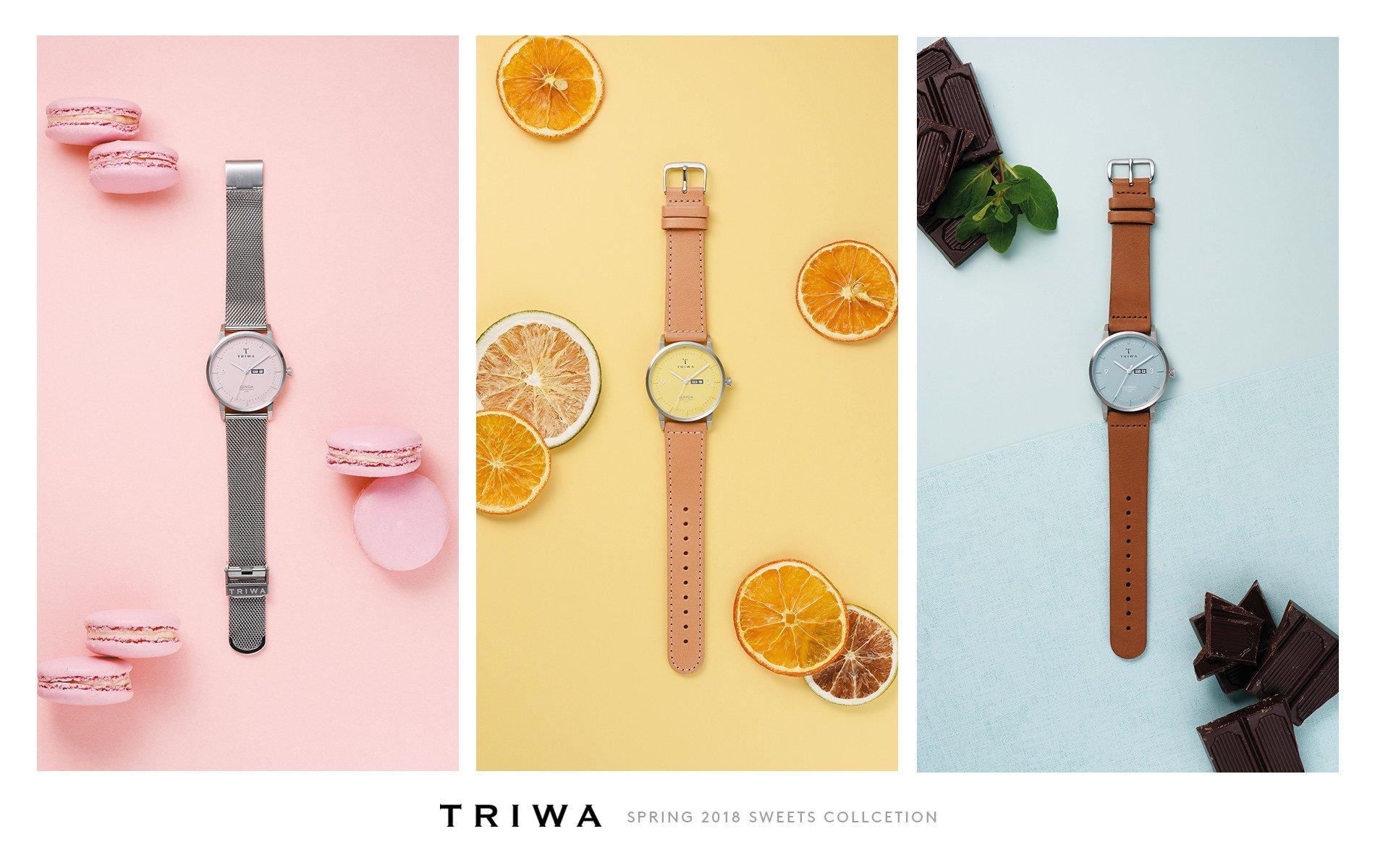 トリワ 腕時計 おすすめ