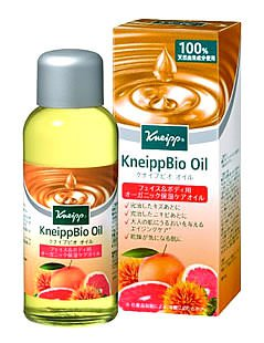 ドイツ製ビオオイル KNEIPP