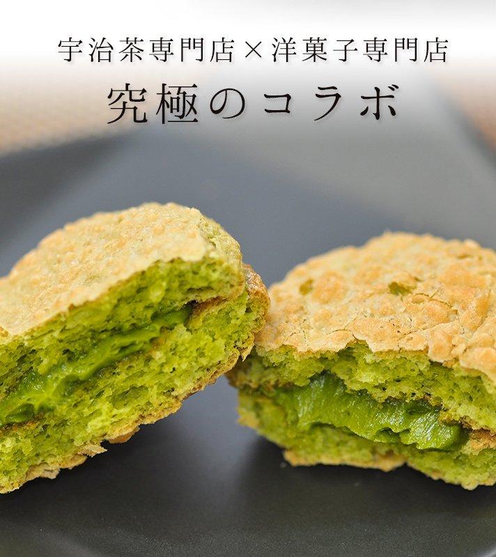 Reve de Chef 三星園抹茶御菓子