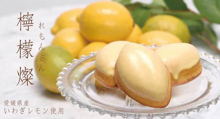 五感 レモンケーキ