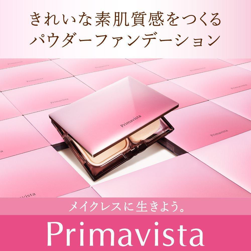 プリマヴィスタ2