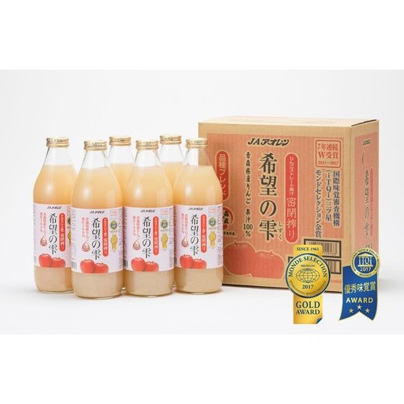 JAアオレン 青森県産りんご100% りんごジュース