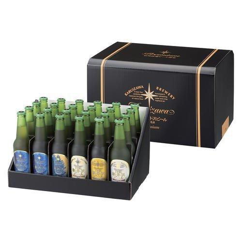 THE 軽井沢ビール