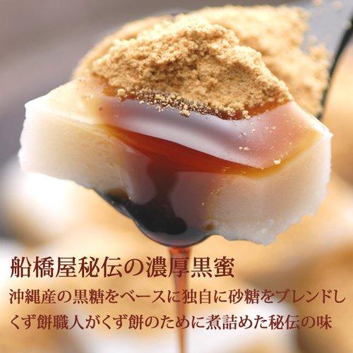 コレド室町店 船橋屋 (2)