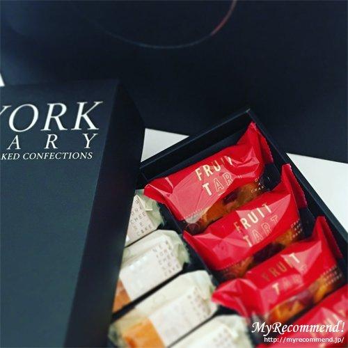 グラマシーニューヨーク ニューヨークライブラリー 通販