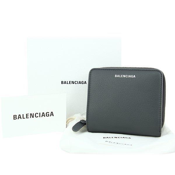 バレンシアガ,二つ折り財布
