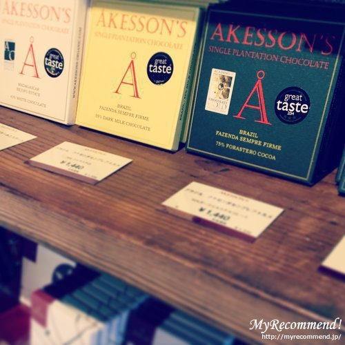 akesson's Chocolate2