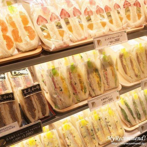 関西,サンドイッチ,おすすめ