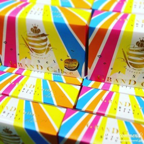 大阪土産,お菓子,詰め合わせ
