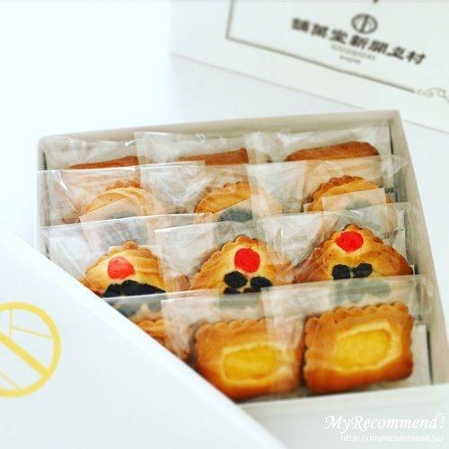 京都 村上開進堂のロシアケーキ