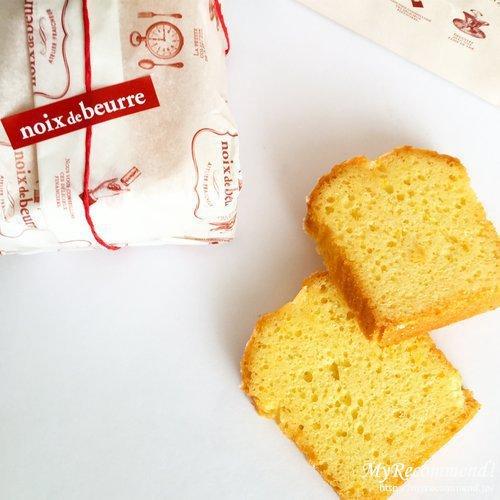 noix de beurre キャトルカール