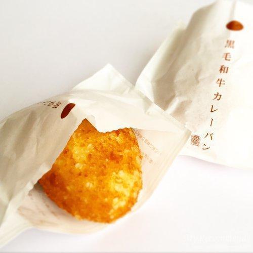 浅草,カレーパン