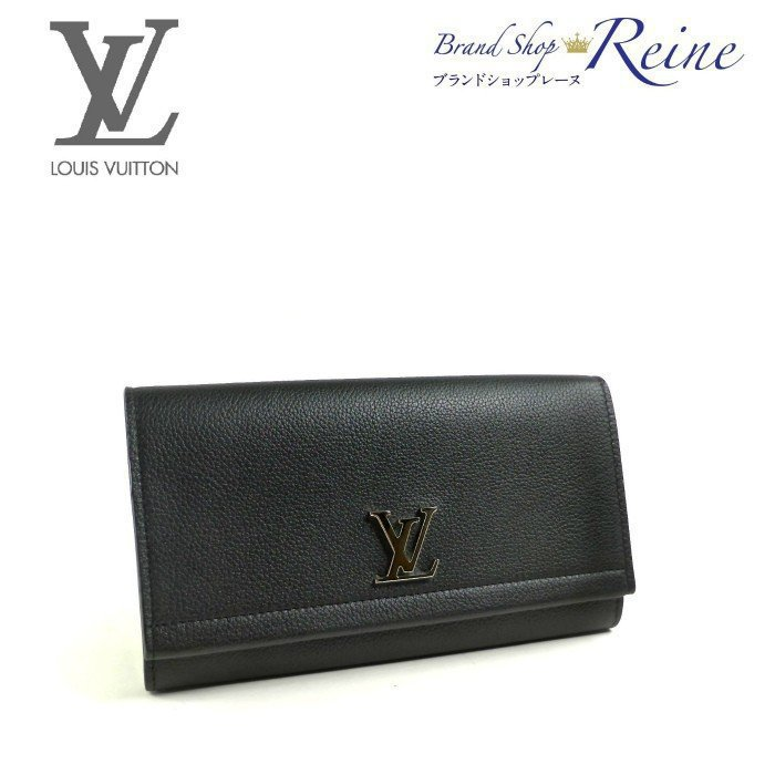 ルイヴィトン,二つ折り 長財布