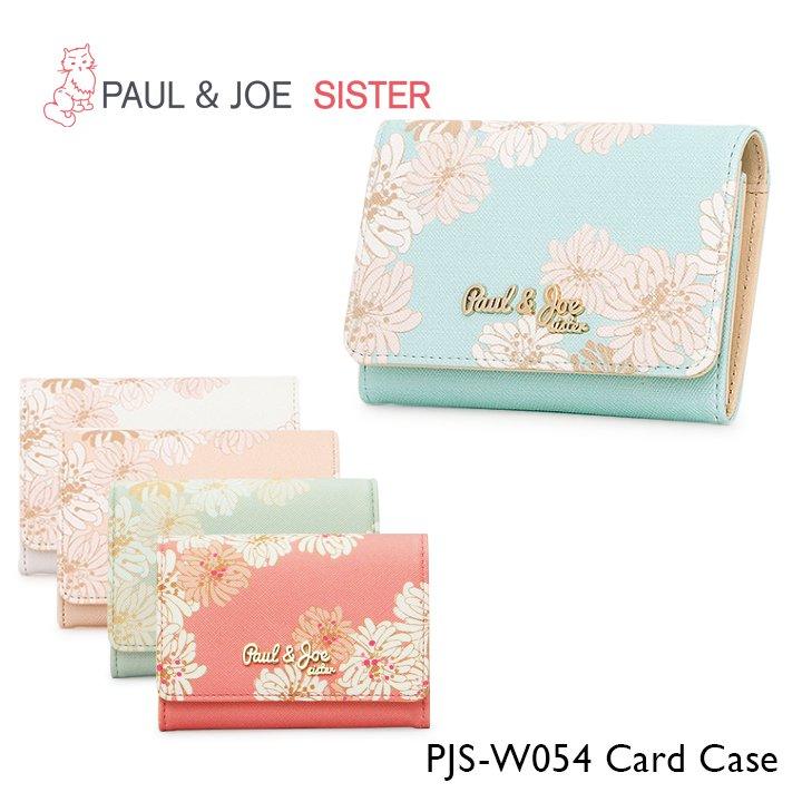 可愛い,カードケース