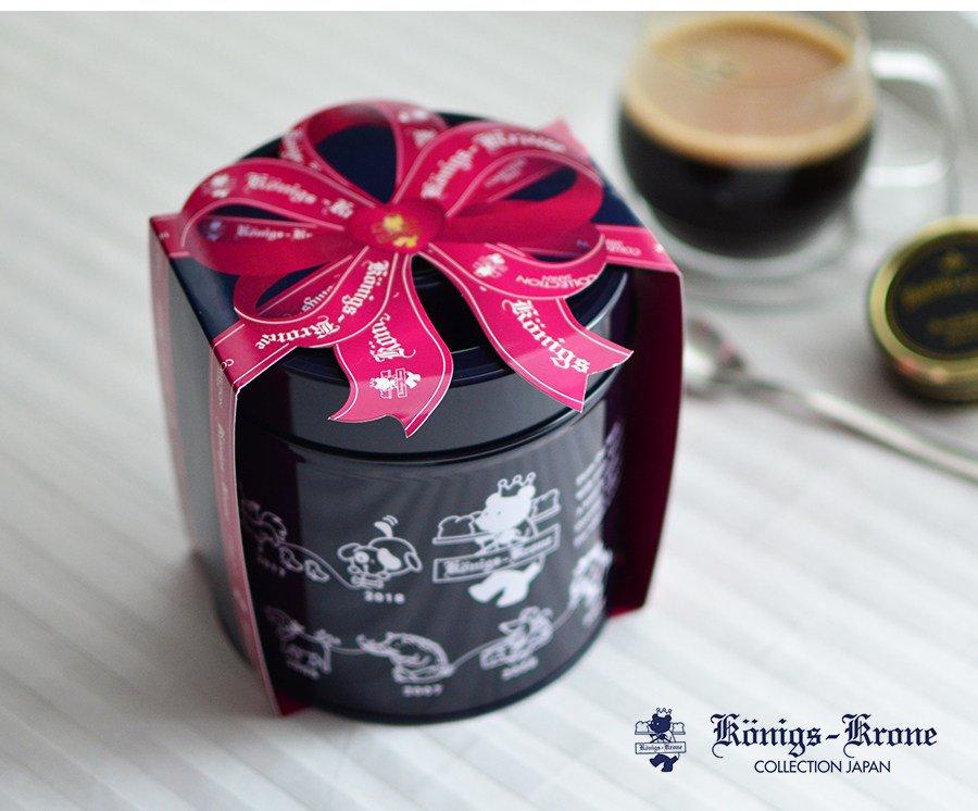 ケーニヒスクローネ,ミニスティックアソート缶